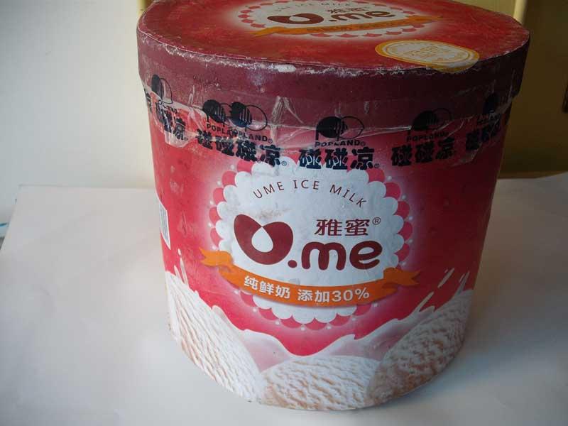 雅蜜桶装冰淇淋